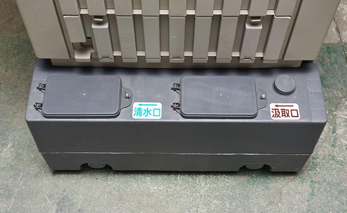タンク<br /> 清水タンク(容量70L)と汚水タンク(容量450L)に分割しています。(タンク容量は業界最大級)